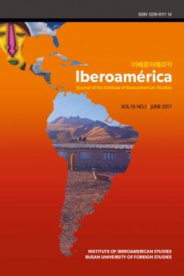 Iberoamérica Vol.19, No.1