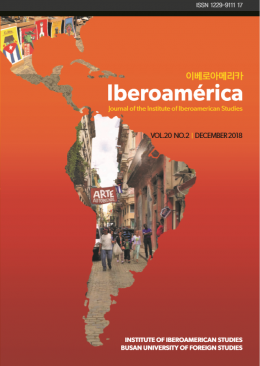 Iberoamérica Vol.20,No.2