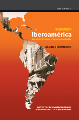 Iberoamérica Vol.18,No.2