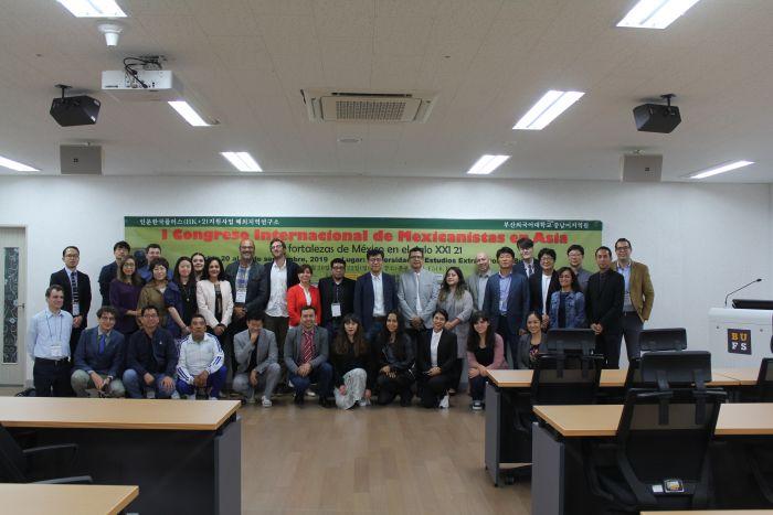 [국제]제 1회 아시아 멕시코학 국제학술대회