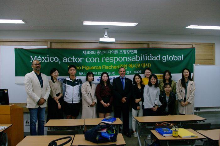 제 48회 초청강연회 : México, actor con responsabilidad global