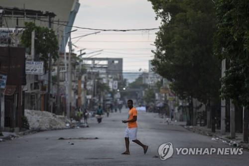 """또 대형 납치사건…아이티 노동자 """"치안 불안해 못살겠다"""" 파업"""
