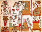 메소아메리카의 고대문명