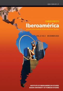 Iberoamérica Vol.22 No.2