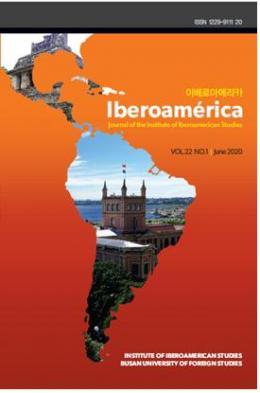 Iberoamérica Vol.22 No.1