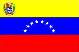베네수엘라